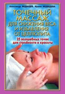 http://orgazm.org.ua/wp-content/uploads/2016/04/5534c0446f849320445f0639daba1cc7-210x300.jpeg