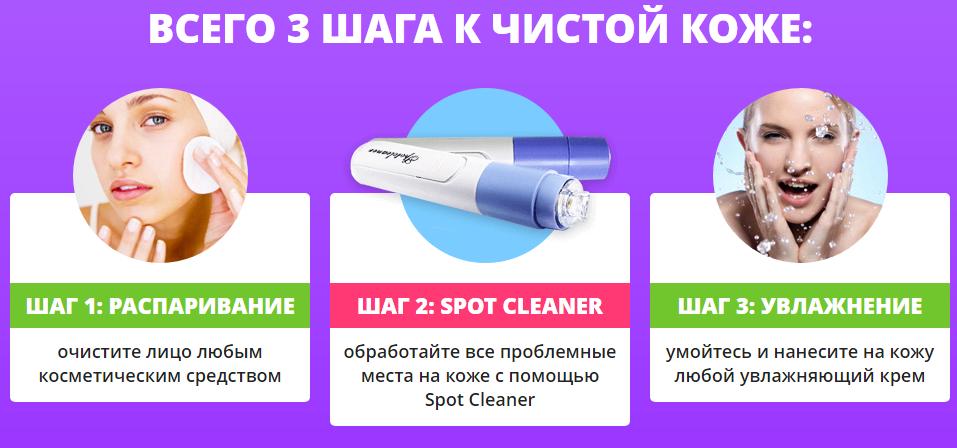 как почистить лицо в домашних условиях